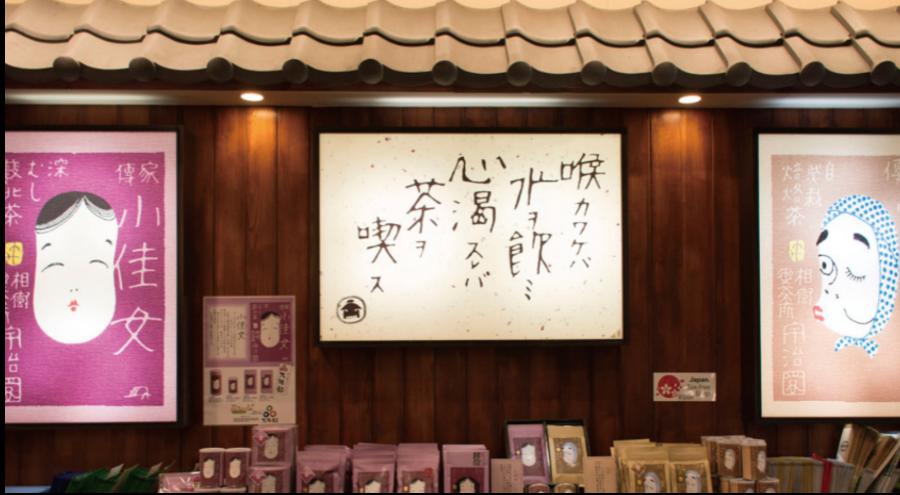 店舗の画像です